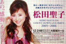 CDLP2005_2006