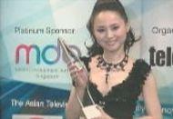 asian_award2
